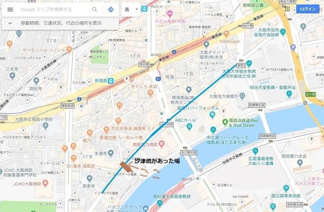 汐津橋があった場所IMG_20190201_144421.jpg