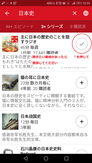 Screenshot_20180212-103444.png